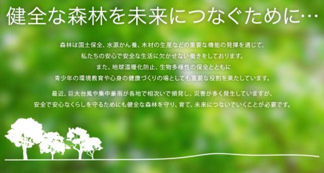 Midori_bokin1