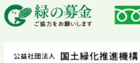 Midori_bokin6